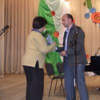 Нагородження викладачів школи