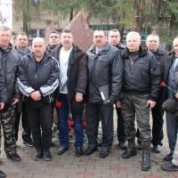 Учасники бойових дій на території інших держав
