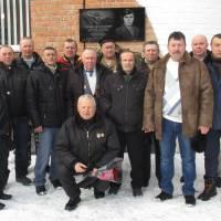 Відкриття меморіальної дошки Івану Коробці