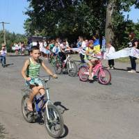 рушник дружби на честь дня села Михайлівка 2018