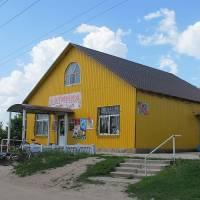Магазин «Хатинка»