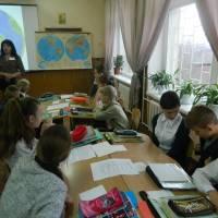 Відбувся І (зональний) тур всеукраїнського конкурсу «Учитель року-2019»  закладів загальної середньої освіти  м. Гадяча
