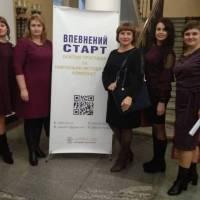 У ході всеукраїнського заходу працівника методичного кабінету нагороджено дипломом визнання