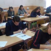 У Гадячі проведено ІІ етап ІІІ міського учнівського конкурсу знавців історії та історичного краєзнавства