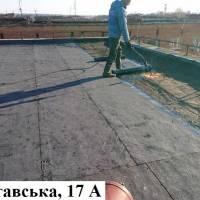 вул. Полтавська, 17 А
