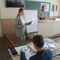 Фрагмент_уроку_в_8_класi._Вивчення_новоi_теми