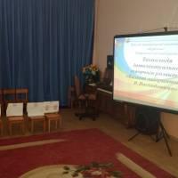 Презентацiя_досвiду_(2)