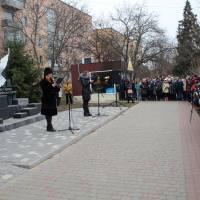 Відзначення в місті Гадячі Дня Гідності та Свободи