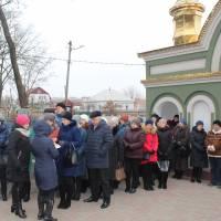Вшанування пам'яті жертв Голодомору 1932-1933 років