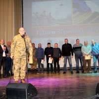 Урочистості з нагоди святкування Дня Збройних Сил України та Міжнародного дня волонтера