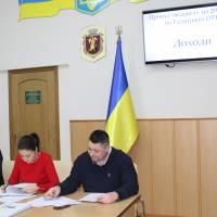 Відбулося засідання виконкому міської ради щодо обговорення проекту бюджету міста на 2019 рік