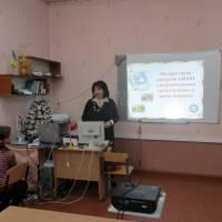 Проведено семінар-практикум для вчителів математики