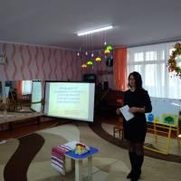 Проведено майстер-клас для вихователів закладів дошкільної освіти  міста Гадяча та Сергіївської ОТГ «Методичні засади та психологічні основи впровадже