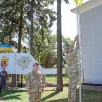 Гадячани урочисто підняли Державний Прапор України