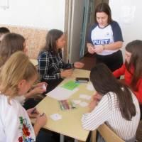 Робота в групах 3