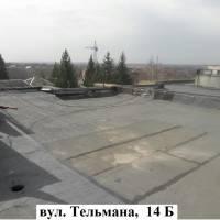 вул. Тельмана, 14 Б
