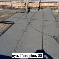 вул. Гагаріна, 88