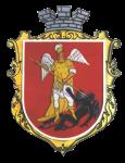 Герб - Гадяцька міська рада