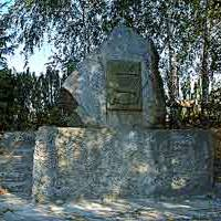 Визначні місця села Веприк