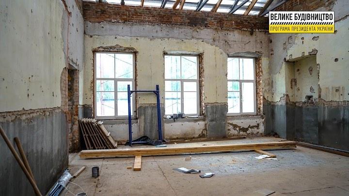 Реконструкція будівлі центру естетичного виховання