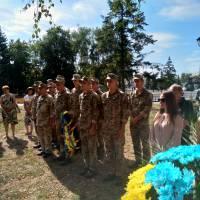 Готові до захисту України