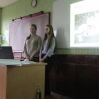 Урок екології