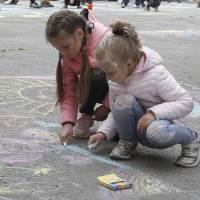 День захисту дітей, 01.06.2021