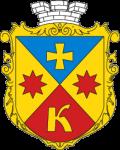 Герб - Кобеляцька міська рада