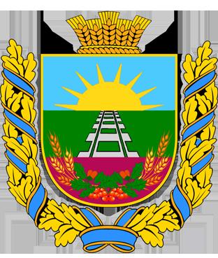 vykonavchyi-komitet-novohaleshchynskoi-selyshchnoi-rady