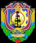 Герб - Новогалещинська селищна  рада