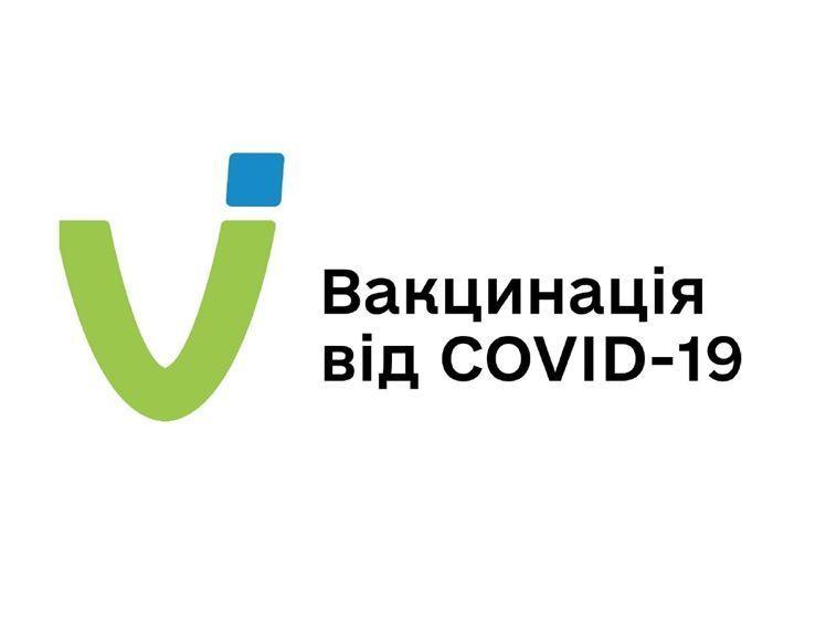 За останні 3 місяці 98,1% госпіталізованих із Covid – 19 в Україні – невакциновані.