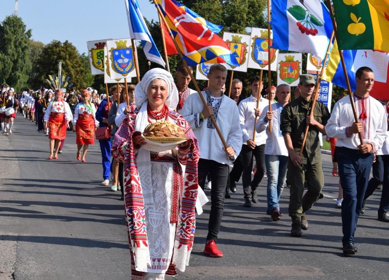 Святкування 30 річниці Незалежності України