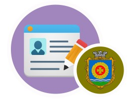 Відділ державної реєстрації