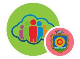 Відділ організаційної та кадрововї роботи