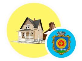 Відділ комунального майна та ЖКГ