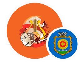 Відділ культури, туризму, молоді та спорту