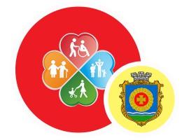 Відділ соціального захисту населення
