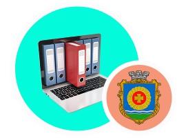 Відділ документообігу та інформаційного забезпечення