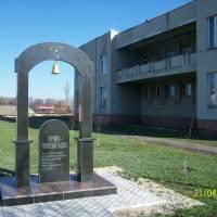 Меморіали