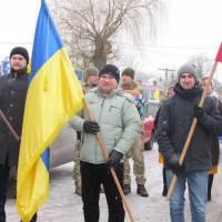 День Соборності України 2019 рік