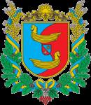Волочиська районна державна адміністрація -
