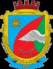 Гайсинська районна рада -