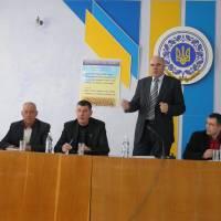 Сесія районної ради 10.02.2017 р.