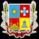 Герб - Немирівська районна рада
