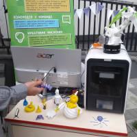 3 - D принтер, власність школи