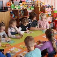 Завдання від діда Грамотія  виконувала з дітьми вихователь Романюк Н.