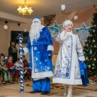 Привітання Діда Мороза та Снігурочки 2018 року.