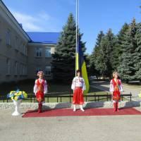 23 серпня 2016 року - День Державного Прапора України
