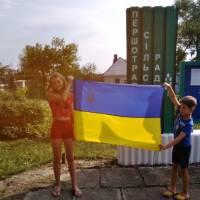 Акція «Я тримаю державний прапор