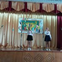Святковий концерт до Дня працівників освіти у КЗ